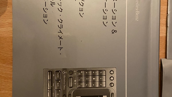 1999 Mercedes E55 AMG For Sale (picture 125 of 130)