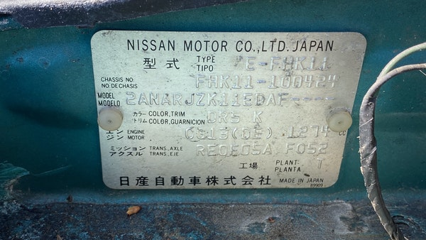 Nissan March cabriolet 1998 For Sale (picture 214 of 217)