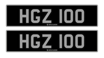 RESERVE LOWERED - Private Reg Plate - HGZ 100