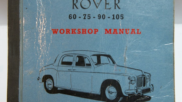 RESERVE LOWERED - 1955 Rover 75 P4 For Sale (picture 141 of 146)