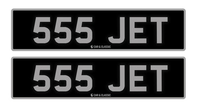 RESERVE LOWERED - Private Reg Plate - 555 JET