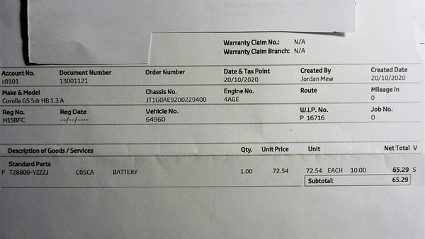 1991 Toyota Corolla GTi 16V For Sale (picture 103 of 103)