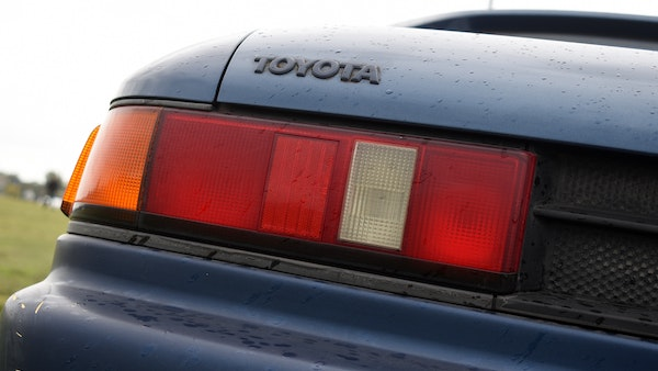 RESERVE LOWERED -1990 Toyota MR2 For Sale (picture 86 of 167)