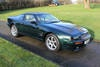Picture of Aston Martin Virage V8 Coupe 1996 SOLD