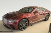 Save £11000 Off - Bentley Continental GT W12 Mulliner