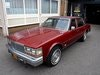 Picture of 1978 Cadillac Seville For Sale