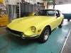 Picture of very nice 1971 Datsun 240Z For Sale