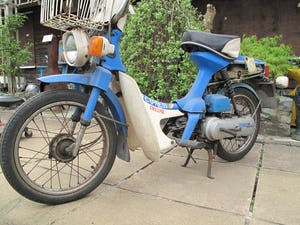 1981 Honda Express NC50 For Sale (picture 1 of 6)