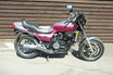 Honda V45 Sabre VF750S VF 750S 1982 All orinal and complete