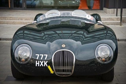 Picture of 2011 Jaguar C-Type EVO by Proteus, No.2 For Sale