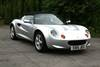 Lotus Elise S1 Now Sold Another available!