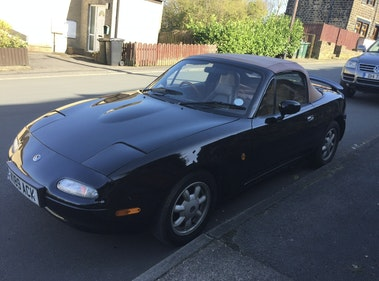 Picture of 1993 Excellent Car For Sale