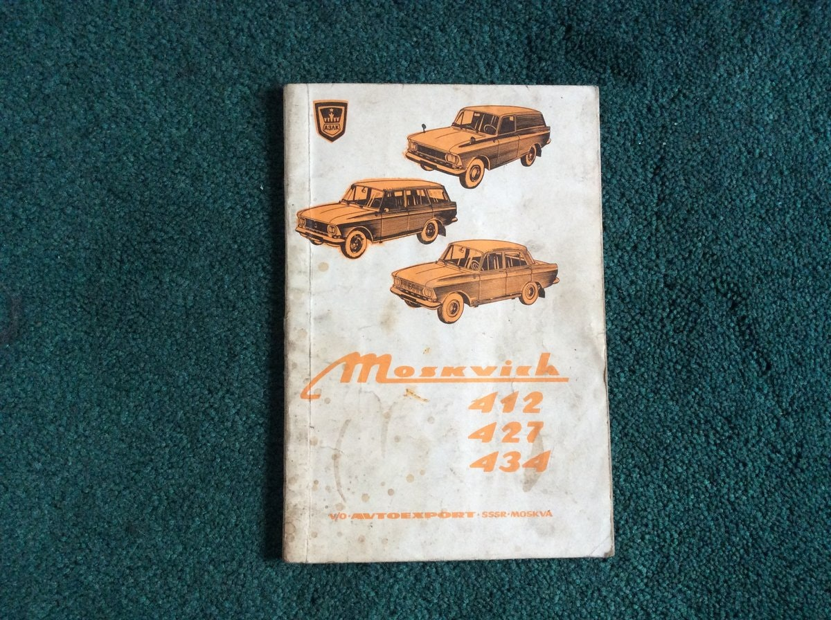 Moskvich Service Manual For Sale (picture 1 of 4)