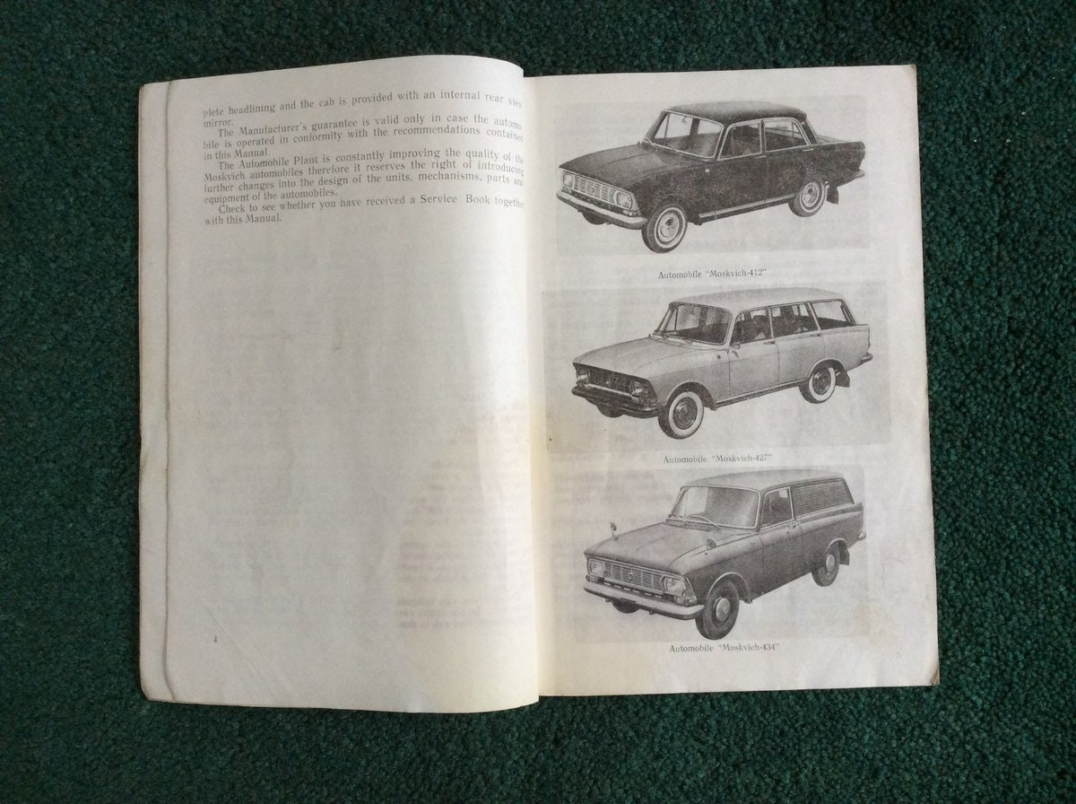 Moskvich Service Manual For Sale (picture 2 of 4)