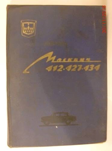 1960 Moskvitch Workshop manual For Sale (picture 1 of 1)