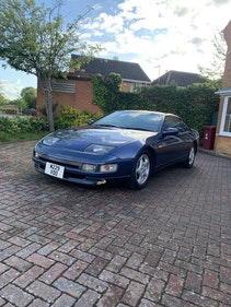 Picture of 1995 300ZX NA Manual For Sale