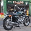 Picture of 1977 GT550 Triple Show Winning, RESERVED FOR FRANK. SOLD