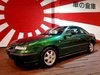 Picture of 1996 VAUXHALL CALIBRA 2.0 16V AUTO COUPE * ONLY 32000 MILES *RARE