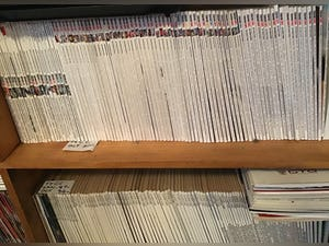 Collection of motor mags over 50 years For Sale (picture 10 of 12)